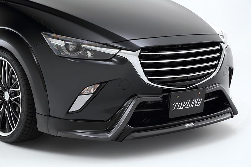 EHO Kofferraumwanne Classic für Mazda CX-3 SUV 2015 Varioboden